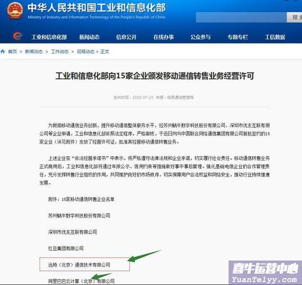 币圈黄埔军校币圈资讯2018年10月29日星期一_比特股新闻