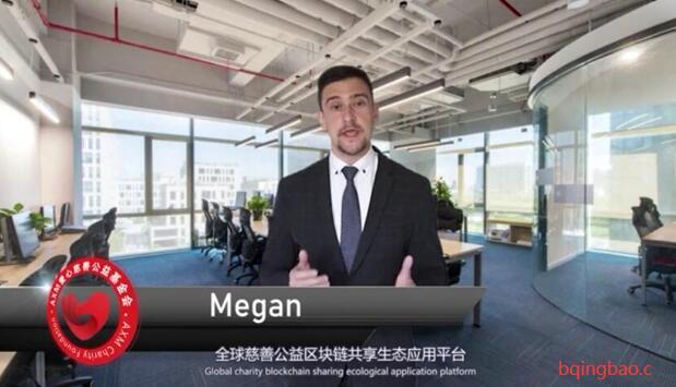 AXM创始人Megan亲自简介AXM慈善公益链视频截图(1)