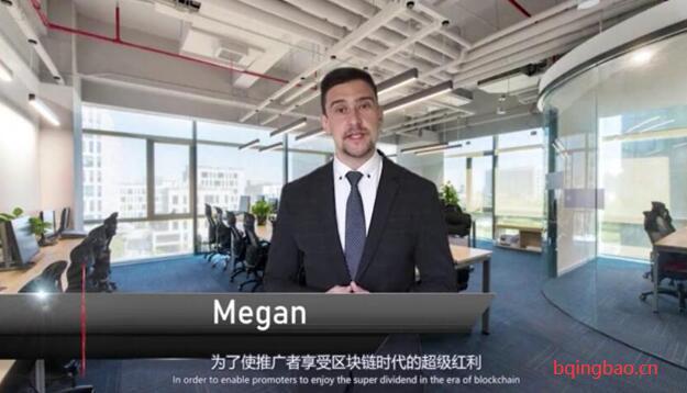 AXM创始人Megan亲自简介AXM慈善公益链视频截图(2)