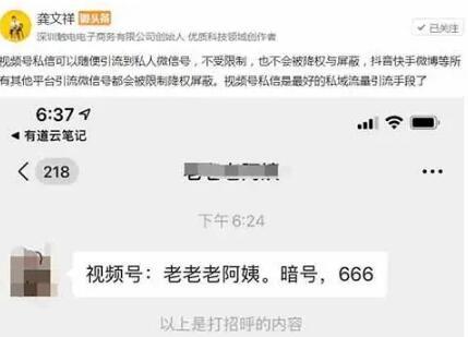 视频号小说cps推广教程(1)