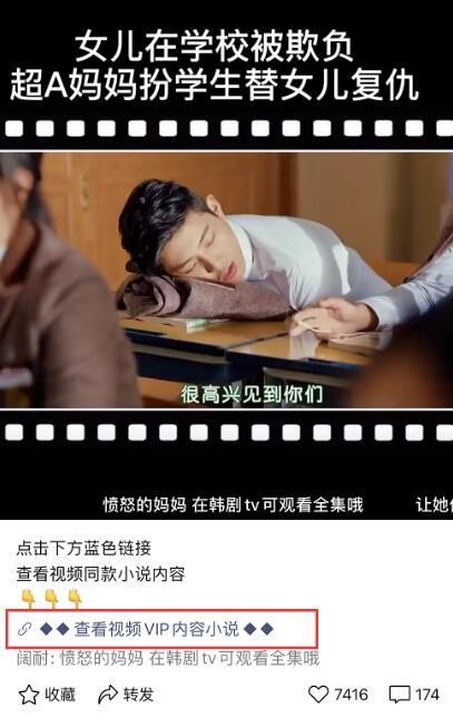 视频号小说cps推广教程(3)