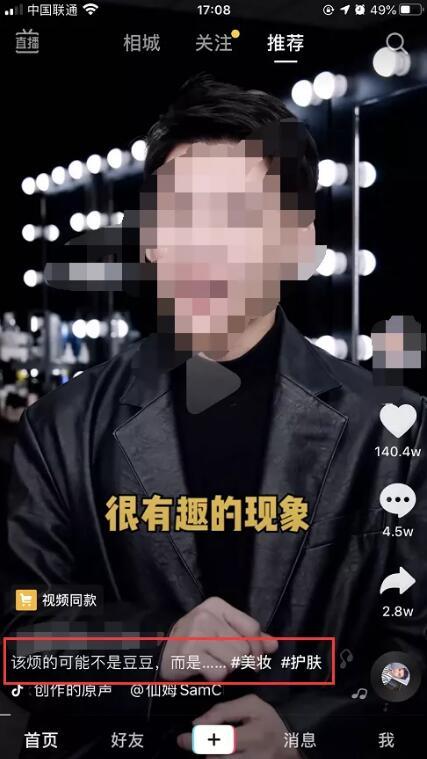 视频号小说cps推广教程(7)