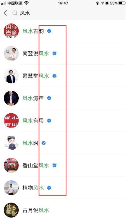 视频号小说cps推广教程(10)