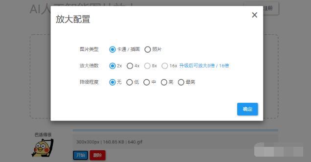8个超实用的在线网站合集(2)