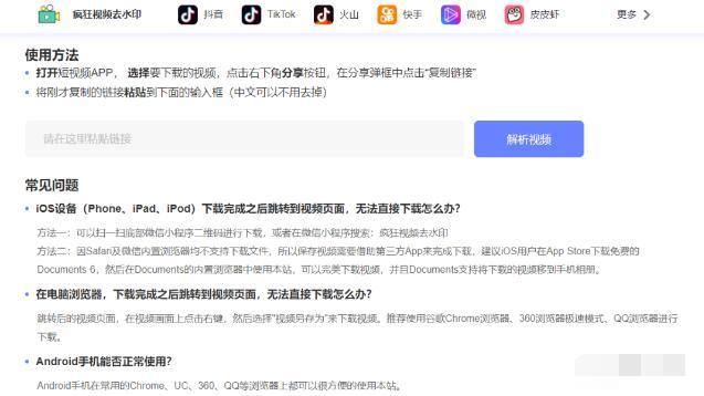 8个超实用的在线网站合集(6)