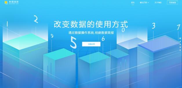 腾讯开发了5个免费设计神器,个个堪称业界良心(1)