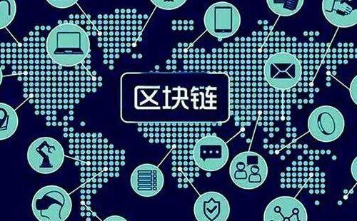 区块链首码项目发布网站,推广平台有哪些?(1)