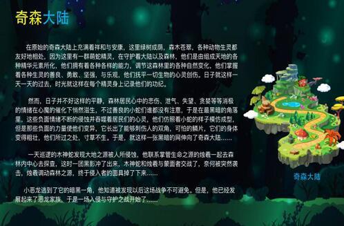 萌蛇星球是什么项目,萌蛇星球官方首码对接(5)