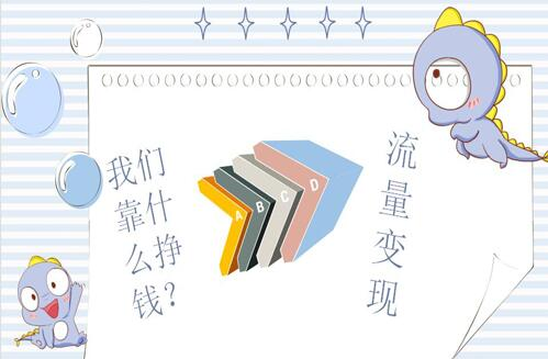 萌蛇星球官方,萌星创业计划(4)
