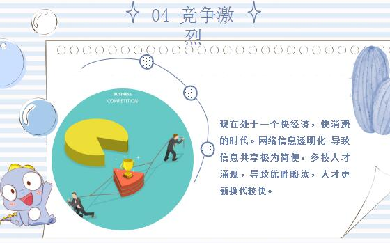 萌蛇星球官方,萌星创业计划(3)