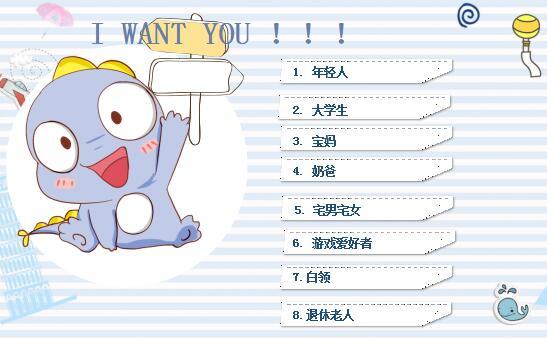 萌蛇星球官方,萌星创业计划(6)