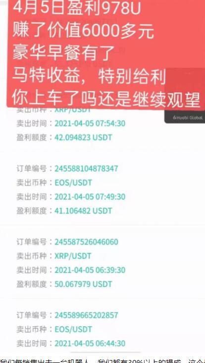 <a href=http://www.lianghuajiqiren.cn/ target=_blank class=infotextkey>马特<a href=http://www.lianghuajiqiren.cn/ target=_blank class=infotextkey>量化机器人</a></a>什么时候出来,有什么优势?