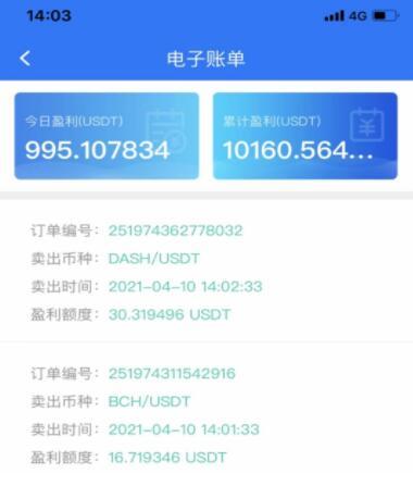 马特量化炒币机器人怎样注册,需要多少钱(4)