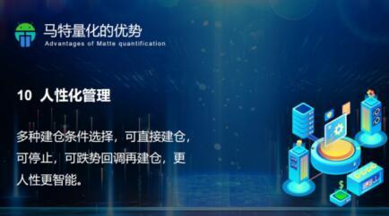 马特量化机器人炒币市场需求;