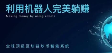 马特量化智能机器人注册及app配置参数详解(1)