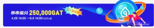 AEX安银:圈内最新玩法集合,注册速领新手福利(1)