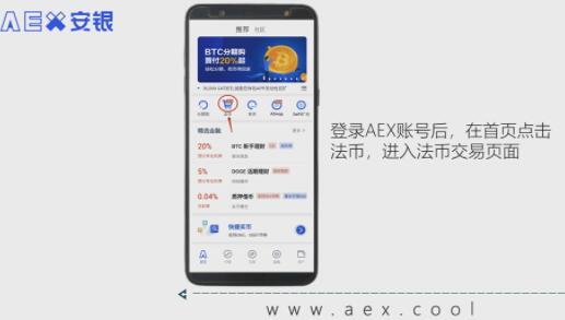 AEX安银:圈内最新玩法集合,注册速领新手福利(7)