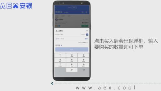 AEX安银:圈内最新玩法集合,注册速领新手福利(9)