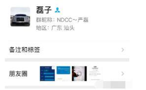 NDCC质押挖矿靠谱吗,NDCC是不是骗局(4)