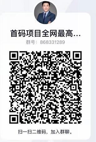 娃哈哈拼团项目团队长实力对接微433822