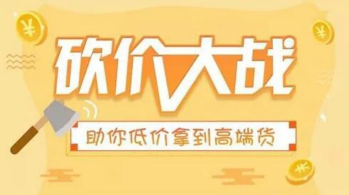 娃哈哈旗下拼团项目——哈哈生活拼团靠谱吗(3)